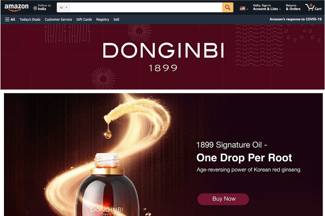 Amazon online shopping page DONGINBI brand and the product image is a signature oil